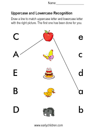 matching upper and lowercase letters printable