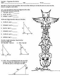 lesson plan trigonometric ratios sohcahtoa by miss lauren tpt