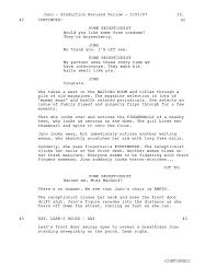 juno script