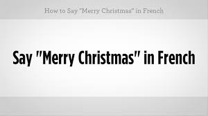 how to say merry in lessons