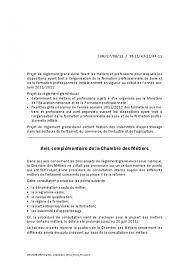 chambre des metier 06 avis complémentaire organisation de la formation professionnelle