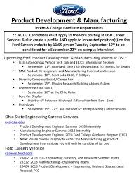 info session ford motor company engineering career services