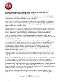 inventys research butibori nagpur plant achieves iso 9001 2008