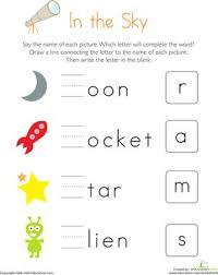 lkg practice worksheets pdf google search sagun pinterest