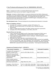 2 year degree lesson plan portfolio builder