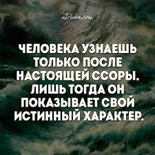 russische sprüche zum nachdenken pin marina auf mudrie slova ideen und ideen
