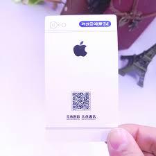 Ivory Business Cards Ceocard Business Card Design