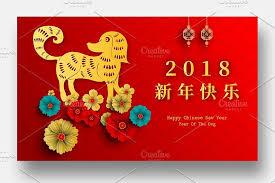 new year photo cards 2018 new year card card templates creative market