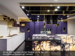 kbdi kitchen design awards for 2017 build