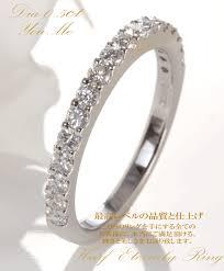 half eternity ring meaning youme youme rakuten global market diamond half eternity