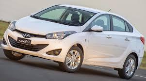Amado Hyundai i20 Sedan | motoinfo.in &GE71