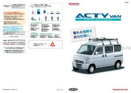 honda acty honda acty 2012 van accessories i japanclassic