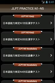 japanese language apk japanese language test practice n1 n5 14 0 apk android 2 3 2 3
