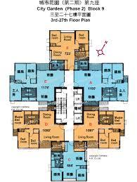 floor plan of city garden gohome com hk