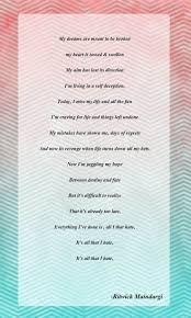 16 best thinking out loud poems by ritwick images on pinterest