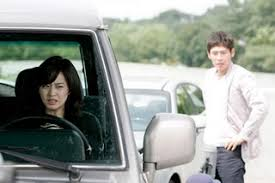 sinopsis film korea romantis sedih sinopsis drama korea taiwan dan mandarin just another wordpress
