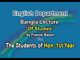 of studies by francis bacon bengali lecture prose for hon