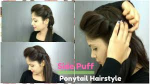long hair style pics how to side puff with trick and ponytail hairstyle easy side