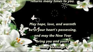 a new year blessing happy new year wishes greetings sms quotes