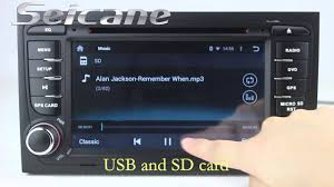 audi a4 2004 radio audi s4 audio system 2002 2003 2004 2005 audi a4 s4 rs4 car
