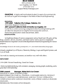computer science resume science resume for internship computer science resume internship