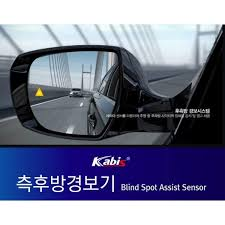 Blind Spot Detection System Installation Blind Spot Assist System For Hyundai Genesis Coupe Bk