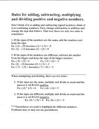 adding subtracting integers worksheet photocito