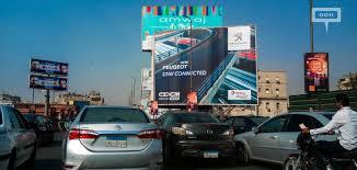 peugeot egypt new teaser campaign from peugeot egypt insite ooh