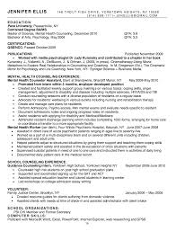 gallery of mental health counselor sample resume esl specialist
