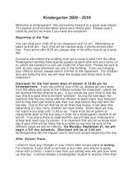 welcome to kindergarten letter to parents more information