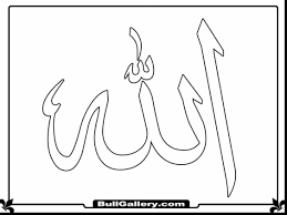unbelievable graffiti coloring pages names nicole with name