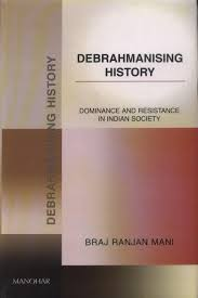 buy debrahmanising history dominence and resistence in indian