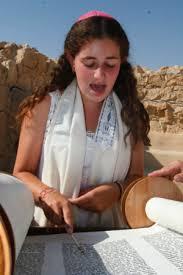 bat mitzvah in israel mitzvahmarket archive june