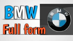 bmw form bmw form