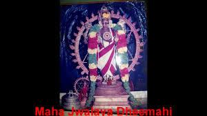 mantra to remove negative energy sudarsana mantra chakrathazhwar