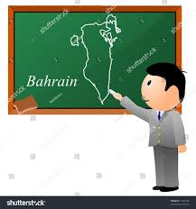 Map Of Bahrain Small Boy Drawing On Blackboard Map Stock Vector 71765134