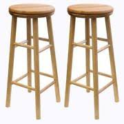 Wooden Swivel Bar Stool Wood Swivel Bar Stools Ebay