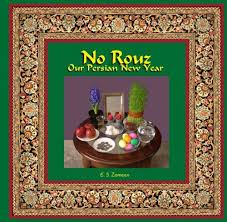 new year book for kids 76 best islamic arabic children s books images on baby