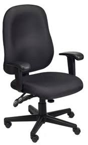 Computer Chair Used Computer Chairs At Low Prices