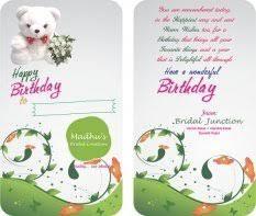 birthday greeting card in ahmedabad gujarat india indiamart