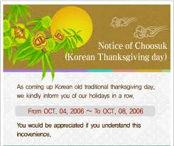 notice of choosuk korean thanksgiving day