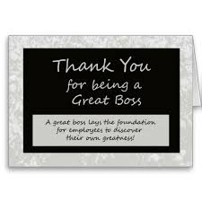 bosses day greeting cards dgreetings day greetings card