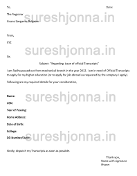 vtu transcripts application form download sureshjonna in