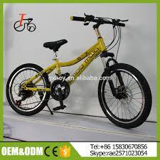 bmw mountain bike full suspension hummer mountain bike full suspension hummer
