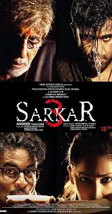 movievilla in sarkar 3 2017 imdb