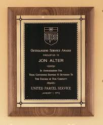 retirement plaque classic army retirement plaques
