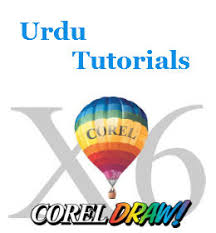 corel draw x6 has switched to viewer mode corel draw x6 full course in urdu and hindi give tutorials video