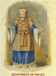aaron high priest garments aaron high priest garments the high priest was aaron his