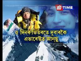 film everest subtitle indonesia anshu jamsenpa ascents mt everest twice in 5 days youtube