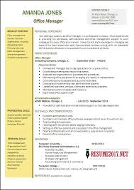 office manager resume office manager resume exles 2017